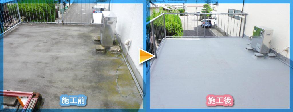 ウレタン防水の劣化による雨漏り<br>No.16107