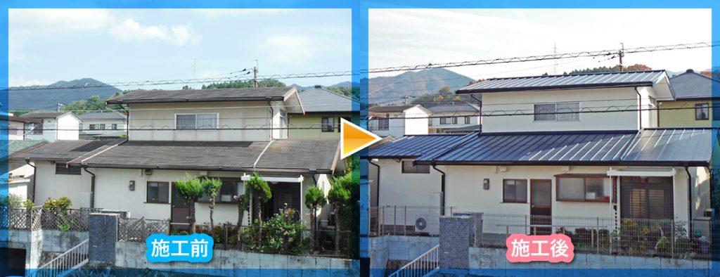 勾配の小さな屋根+スレート瓦の組み合わせによる雨漏り<br >(無責任な雨漏り工事が原因でした)<br >No.17118