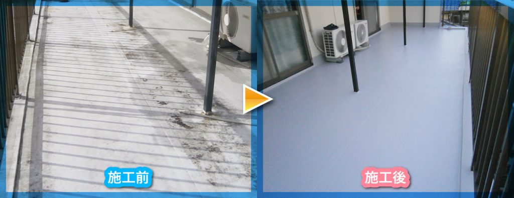 ベランダと増築屋根の取り合いからの雨漏り<br>No.17136