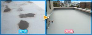 屋上からの雨漏り<br>No.17099