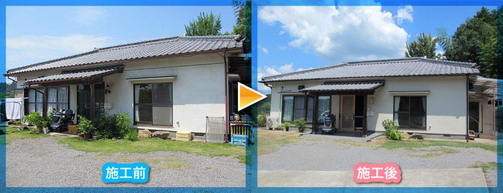 屋根にある谷板金の劣化による雨漏り<br>No.18047